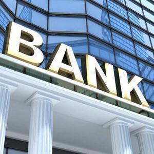Банки Сосново-Озерского