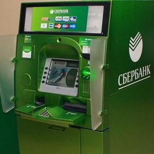 Банкоматы Сосново-Озерского