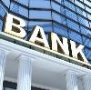 Банки в Сосново-Озерском